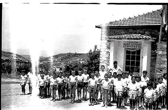 1971-1972 (1)
