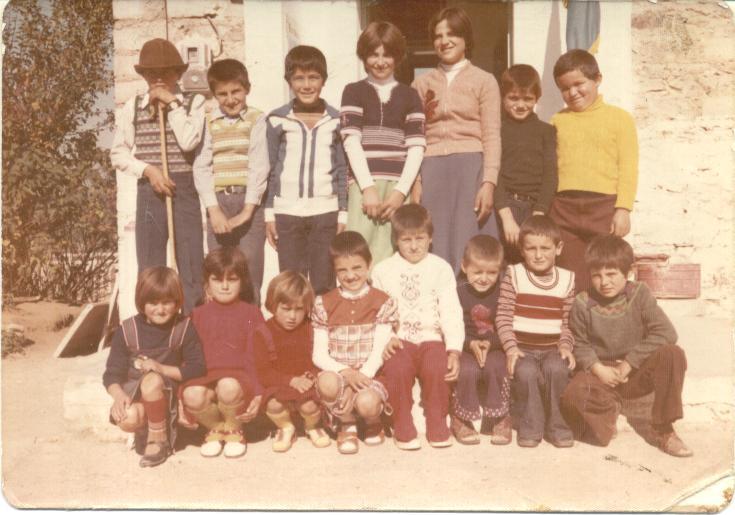 sxoleio 1977